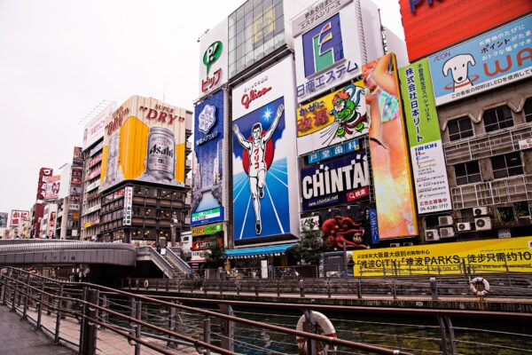 Advantages And Disadvantages Of Billboard Advertising